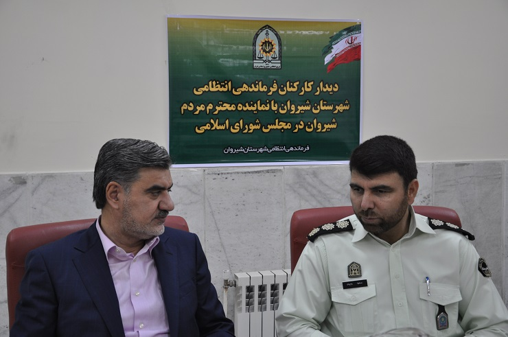 جلسه دکتر عزیزی با کارکنان زحمتکش نیروی انتظامی شیروان