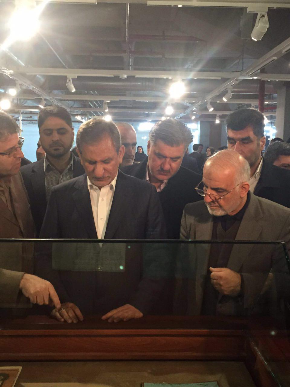 آیین افتتاح موزه کتاب و رونمایی از مجموعه تصویری ایران برگزار شد