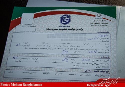 دکتر عبدالرضا عزیزی_افتتاحیه دفتر بسیج رسانه خبرگزاری دفاع مقدس 11