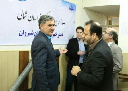 افتتاح اولین دفتر خبری شهرستانهای استان در شیروان باحضور دکتر عزیزی –  ۱۴ آبان ۱۳۹۶