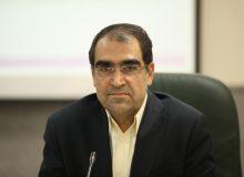 عدالت در دسترسی به خدمات درمانی از اولویت های وزارت بهداشت