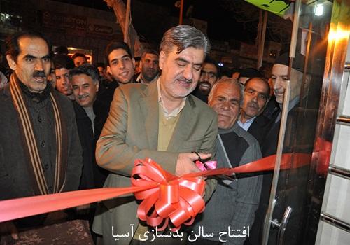 بهره برداری و افتتاح طرحهای شهرستان شیروان در دهه مبارک فجر۹۳ –