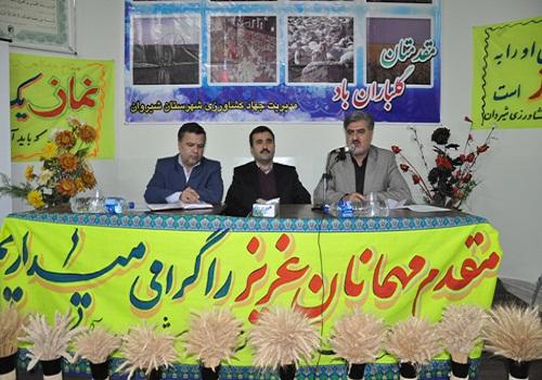 دکتر عبدالرضا عزیزی_نشست هم اندیشی تولیدکنندگان محصولات کشاورزی و دامی