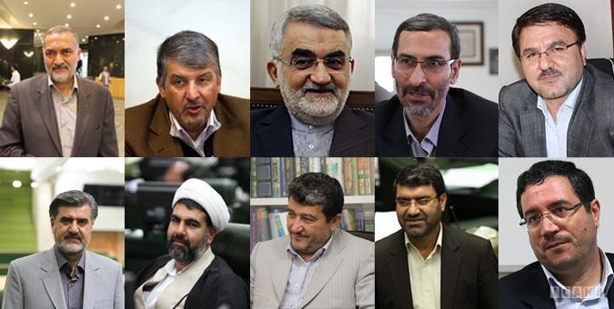 اعتماد رهبر انقلاب پشتوانهای ارزشمند برای آیت الله آملی لاریجانی