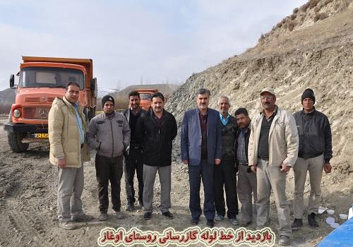 پروژه گازرسانی روستای اوغاز