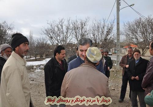 گزارش تصویری سفر دکتر عبدالرضا عزیزی به خراسان شمالی-آذر ۹۳ (۱)