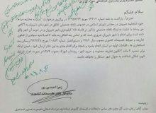 پیگیری های دکتر عزیزی جهت الحاق روستای خانلق به شهر شیروان