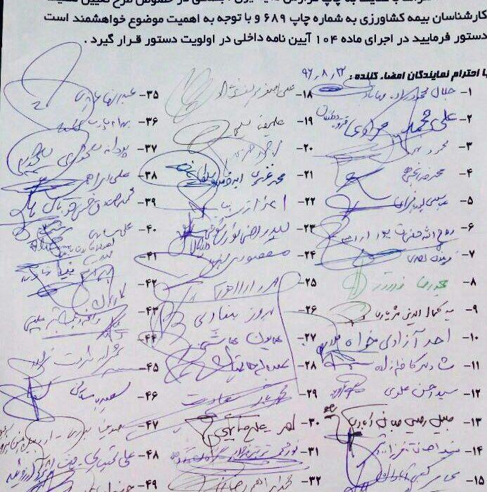 درخواست دکتر عزیزی رئیس کمیسیون اجتماعی مجلس با همراهی ٥٢ نفر دیگر از نمایندگان جهت در دستور کار قراردادن قانون تعیین تکلیف کارگزاران بیمه کشاورزی