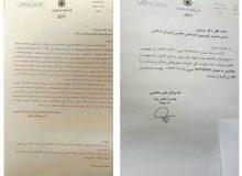 اعلام نظر و موافقت بانک مرکزی جمهوری اسلامی ایران با ادغام صندوق قرض الحسنه شهید فاضل شیروان