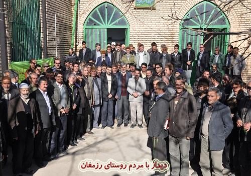 دیدار با شورا و مردم روستای رزمغان